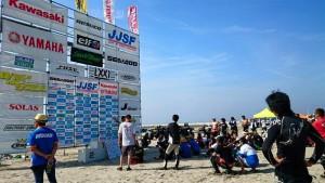 JJSF全日本シリーズ