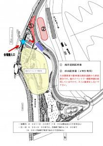 ラグーナ会場レイアウト(JPEG)